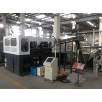 China 2L Pet Semi Automatic Blow Molding Machine With 2 cavities on sale