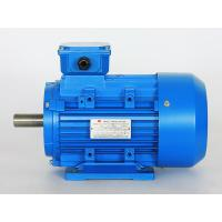 Buy cheap YE2 series 18.5KW three phase AC electric motor product