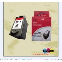 Quality Canon PG40 ink cartridge US$9.09 black ink cartridge compatible cartridge ink toner cartridge wholesale
