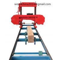 Buy cheap wood working machine electric portable horizontal band saw mill from wholesalers