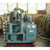China Transformer oil purifier/ Oil Treatment plant for Transformer oil (Oil Filtration) on sale