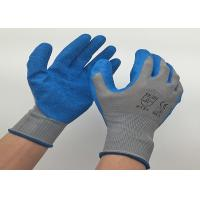 China Freely Sample Latex Dipped Work Gloves , Safety Work Gloves S - XXL Size on sale