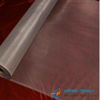"Quality Aluminum Wire Cloth, 200mesh, Plain Weave, 0.0021"" Wire Diameter wholesale"