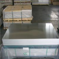 Quality 6061 5052 Aluminum Sheet for Mask Machine Usage Aluminum Alloy Plate wholesale
