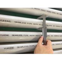 Quality ASTM A312 TP304/304L TP316 / 316L Stainless Steel Seamless Pipe, Pickled Annealed, Plain End or Bevel End wholesale