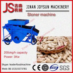 Quality Low Noisy Peanut Destone Machine / Corn Cleaning Machine 450r / min wholesale