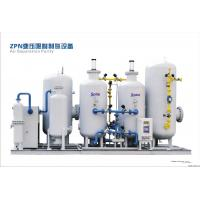 Cheap O2 PSA Oxygen Generator Pressure Swing Adsorption Plant Small air separation plant for sale