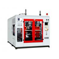Quality Toggle clamping system Extrusion Blow Molding Machine with view strip and fast cycle MP70DF wholesale