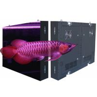 China 62500 dots/㎡ Advertising LED Display Screen , P4 SMD Led Advertising Panel on sale
