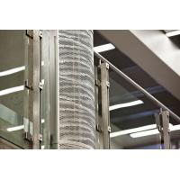 China Powder Coating Aluminum Perforated  Panels For Column Cover/Cladding on sale