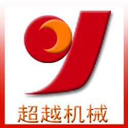 Qingzhou City Chaoyue Ore Machinery Co.;Ltd