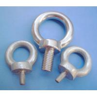 China Furniture, clothing Metal Hardware Fittings- Aluminum, Forging Mould lifting Ring on sale
