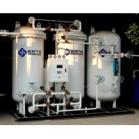 Quality Fully Automatic High Purity 99.9995% Hydrogen Dryer Equipment for Chemical wholesale