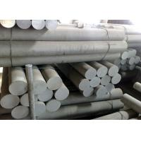 China Oxidation Resistant Aluminium Alloy Bar 6061 6063 6082 6A02 Grade Good Processability on sale
