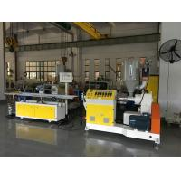 Buy cheap Single Double Colors PC LED Tube Light Housing Extrusion Machine from wholesalers