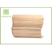 """Quality 6"""" Wooden Waxing Spatulas Body Waxing Kit For Beauty Salon 100 * 20 * 2mm wholesale"""