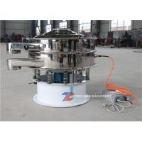 China High frequency ultra-fine powder ultrasonic vibrating sieve machine on sale