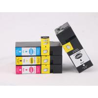 Quality Canon Compatible Printer Ink Cartridges , Inkjet Printer Ink Cartridges PGI 1200XL wholesale