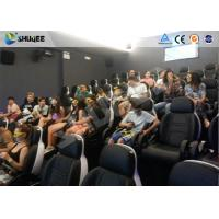 Quality 8 Years Chinese Manufacturer Cinema Equipment Of 5D Cinema Equipment With Fiber Glass Seats wholesale