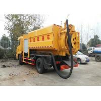 Quality DongFeng Septic Vacuum Trucks Combined Jetting , Sewage Collection Truck 8000L wholesale