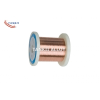 China Low Resistance Heating CuNi2 Copper Nickel Alloy Wire on sale