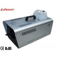 Quality 1200W Artificial Snow Making Machine With Small Or Heavy Snow Effect For Stage, Outdoor Party  X-012 wholesale