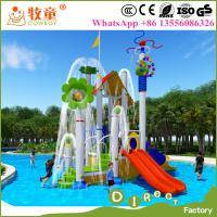 China Fiberglass material amusement water theme park equipment slides for sale on sale