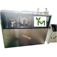 Quality 120 Mesh Food Pulverizer Machine Liquid Nitrogen Cooling With NSK6308 Shaft wholesale