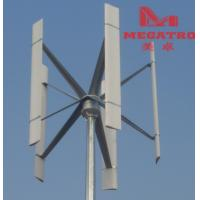 China Vertical Wind Turbine-1kw on sale