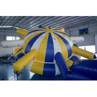 Buy cheap 0.9mm PVC Tarpaulin UFO inflatable Water Spinner / Inflatable Saturn Rocker product