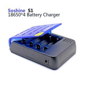China Soshine S1-Max 4 slots 18650 Li-ion battery charger, battery charger for lithium-ion batteries on sale