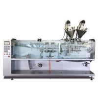 China SGM-180S Horizontal Pouch Packing Machine on sale