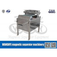 Buy cheap Durable Dry Powder Conveyor Belt Magnetic Separator Iron Remover 15000 Guass from wholesalers