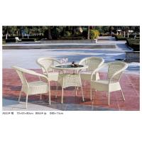 China 2014 plastic rattan garden furniture set for four person on sale
