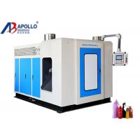 China Stable Plastic Bottle Making Machine With Level Line 5L Oil Bottle Full Automatic HDPE on sale