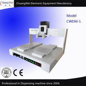 China Chevrons Automatic Glue Dispensing Machine Fridge Magnets Key Chains on sale