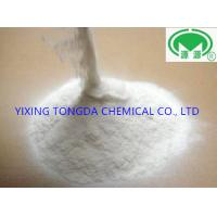 Quality 99% Purity Ceramic Paint Additive Thickener And Stabilizer for Printing Glaze wholesale