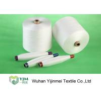 Quality Sewing Apparel Ring Spun Polyester Yarn with 100% Poly Staple Short Fiber 20s-60s wholesale