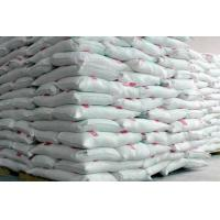 China Sodium Tripolyphosphate 94% STPP, tech grade for pigments, detergent and ceramic/food grade Sodium Tripolyphosphate stpp on sale