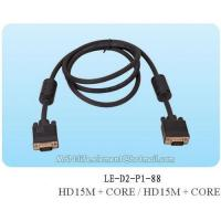 Quality Computer cable(All kinds),RGB cable,VGA cable wholesale