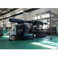 Buy cheap 10000 CC Volume Horizontal Rubber Injection Molding Machine Compact Structure from wholesalers