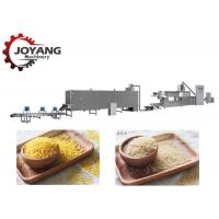 Quality Low Noise Artificial Rice Processing Line , Fortified Rice Kernel Production Line wholesale