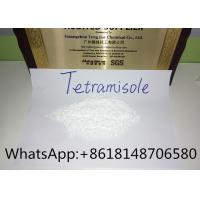China Tetramisole Hydrochloride HCL Pharmaceutical Raw Materials Pure Veterinary Drug on sale