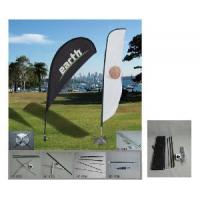 Quality Flying Banner (UP7-7) wholesale