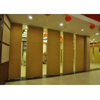 Quality Commercial Sliding Door ,Aluminum Sliding Screen Doors 85MM Room Dividers wholesale