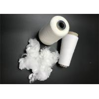 Quality High tenacity 1.2d x 38mm PSF Ring Spinning Fiber Optical White wholesale