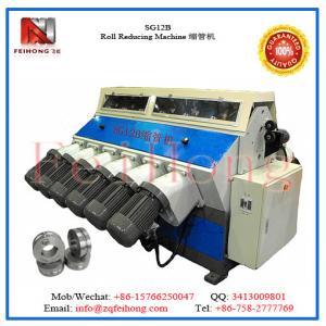 Buy cheap heater equipment SG12B Roll-Reducing Machine product