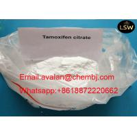 China CAS 54965-24-1 Pharmaceutical Raw Material , Natural Estrogen Blocker Tamoxifen Citrate Nolvadex on sale