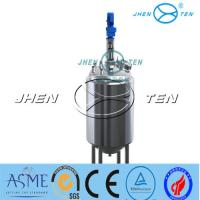 stainless steel ss316L fermentation tank for dairy product, yogurt, honey food