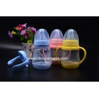 Buy cheap Factory direct supply 42C temperature change color of baby bottle180ml 240ml 300ml from wholesalers